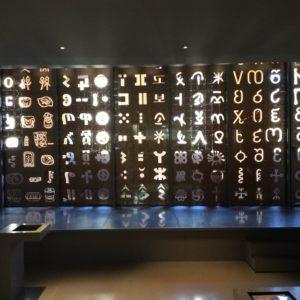 Die Schriften der Welt im Champollion Museum
